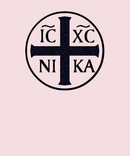 Christogram ICXC NIKA Jesus Conquers Tees