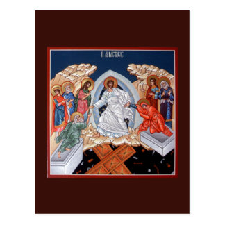 Christ's Descent into Hades Prayer Card Post Cards