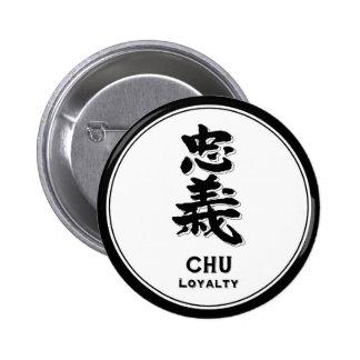 CHU loyalty bushido virtue samurai kanji 2 Inch Round Button