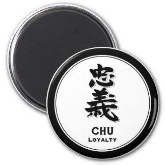 CHU loyalty bushido virtue samurai kanji 2 Inch Round Magnet