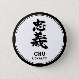 CHU loyalty bushido virtue samurai kanji Pinback Button