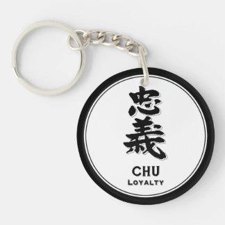 CHU loyalty virtue samurai kanji tattoo Double-Sided Round Acrylic Keychain