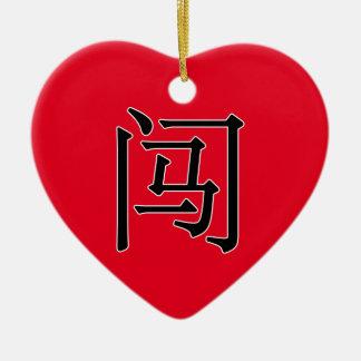 chuǎng - 闯 (precipitación) adorno navideño de cerámica en forma de corazón