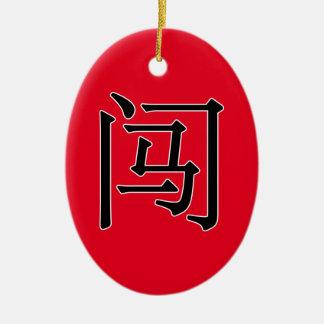 chuǎng - 闯 (precipitación) adorno navideño ovalado de cerámica