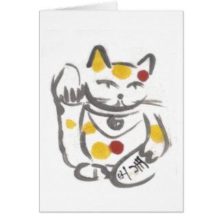 Chubby Lucky Cat Blank Card