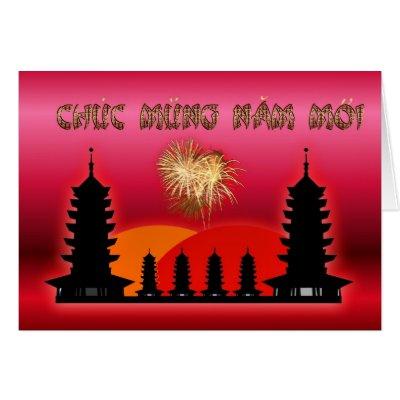 gong xi fa cai red lanterns night chinese new year card zazzlecom