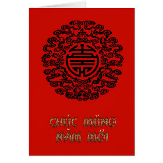 Chuc Mung Nam Moi Vietnamese New Year  Lunar Year Greeting Card
