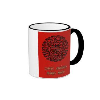 Chuc Mung Nam Moi Vietnamese New Year  Lunar Year Coffee Mug