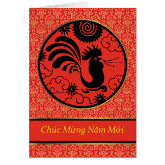 Chuc Mung Nam Moi, Vietnamese, Rooster New Year Card