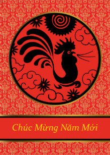 chuc mung nam moi vietnamese rooster new year holiday card