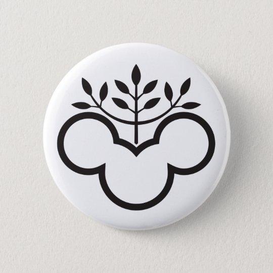 Chuinsuhamagiri Button