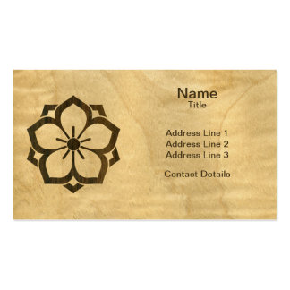 Chuinyaekikyo Japanese Kamon Cherry Blossom Wood Double-Sided Standard Business Cards (Pack Of 100)