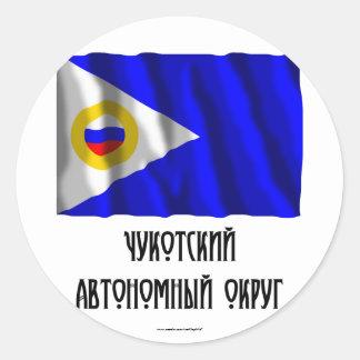 Chukotka Autonomous Okrug Flag Classic Round Sticker