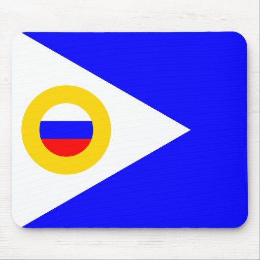 Chukotka Autonomous Okrug Flag Mousepad