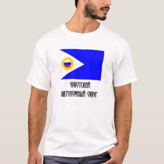 Chukotka Autonomous Okrug Flag T-Shirt