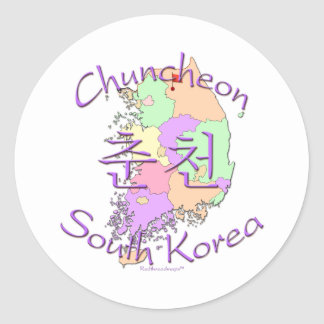 Chuncheon South Korea Sticker