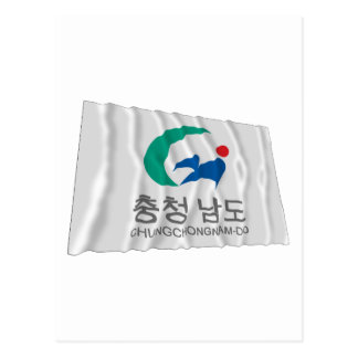 Chungchongnam-do Waving Flag Postcard