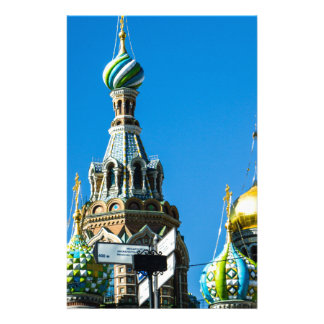 Church of Our Savior on Spilled Blood Stationery