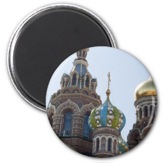Church of Savior on Spilled Blood Russia Magnet