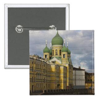 Church of St.Isidor Yurievsky & N. Chudotvorets Button