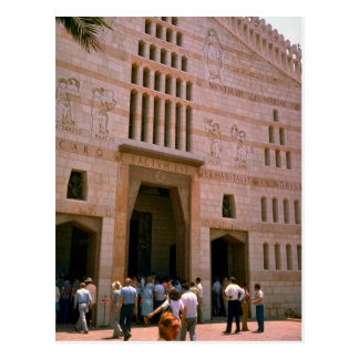 Church of the Annunciation, Nazareth Postcard
