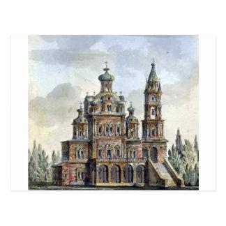 Church of the Assumption on Pokrovka by Giacomo Postcard
