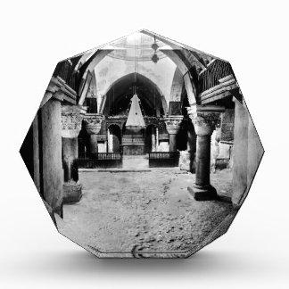 Church of the Holy Sepulcher in Jerusalem Award