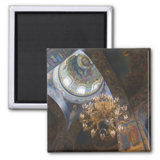 Church of the Saviour of Spilled Blood 2 2 Inch Square Magnet