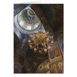 Church of the Saviour of Spilled Blood 2 Card