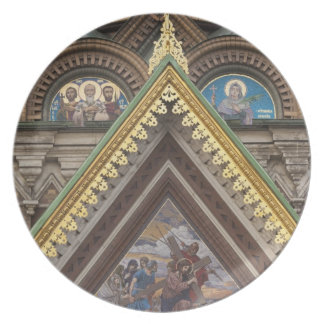 Church of the Saviour of Spilled Blood Party Plates