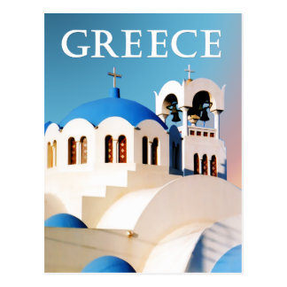 Church Roof and Bell Tower Greece Postcard
