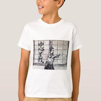 Chuugi Duty and Loyalty by Carter L Shepard T-Shirt