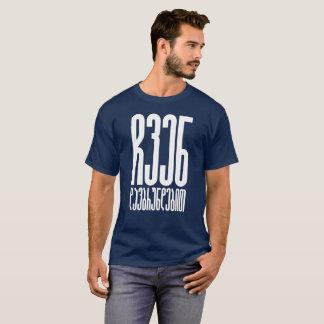 Chven davbrundebit T-Shirt