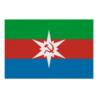 Chyermoz (Perm Krai), Russia flag Poster