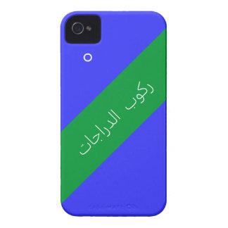 Ciclo en árabe iPhone 4 Case-Mate carcasa