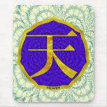 Cielo del kanji alfombrilla de ratón