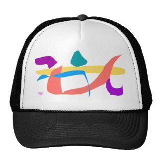 Cielo del verano gorra