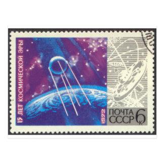 Ciencia espacial rusa de Sputnik 1 15 años Tarjetas Postales