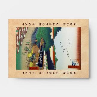 Cientos vistas famosas de Edo Ando Hiroshige Sobre