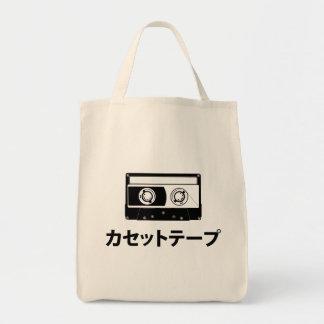 Cinta de casete en las katakanas (caracteres japon bolsas