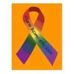 Cinta de la conciencia de la homofobia de la postal