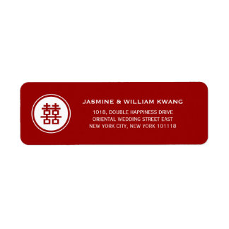 Circle Double Happiness Chinese Wedding Labels
