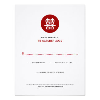 Circle Double Happiness Chinese Wedding RSVP Card