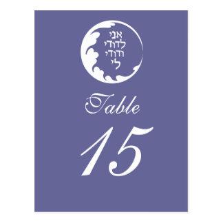 Circle of Love Wedding Table Card Purple 669