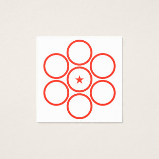 circles loyalty color customizable square square business card