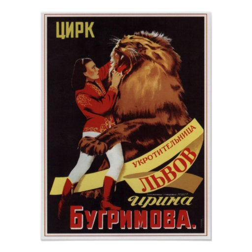 Circo de URSS. Irina Bugrimova, león un 1950 más d Póster
