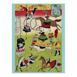 Circo francés grande por Utagawa, Hiroshige Postal