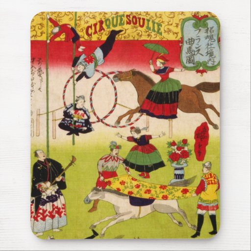 CircueSoulie Mouse Pad