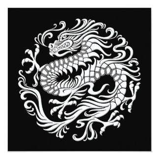 """Círculo chino blanco y negro tradicional del invitación 5.25"""" x 5.25"""""""