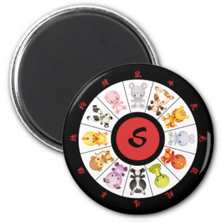 Círculo chino lindo con monograma del zodiaco imán redondo 5 cm